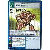 デジタルモンスターカードゲーム ガードロモン ノーマル St-345 (特典付:大会限定バーコードロード画像付)《ギフト》