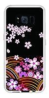 ギャラクシーS8 SC-02J TPU ソフトケース 1237 和柄 夜桜の宴 素材ホワイト【ノーブランド品】
