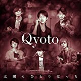 Qyoto