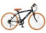 My Pallas(マイパラス) クロスバイク 24インチ 6段変速 可動式ステム GR-001J