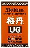 梅丹UG 75g 製品画像
