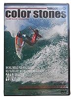 TABRIGADE FILM タブリゲートフィルム Luvsurf ラヴサーフ『Color Stones 2』TABRIGADE FILM サーフィン DVD セール特価