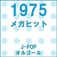 22才の別れ Originally Performed By 風 (オルゴール)