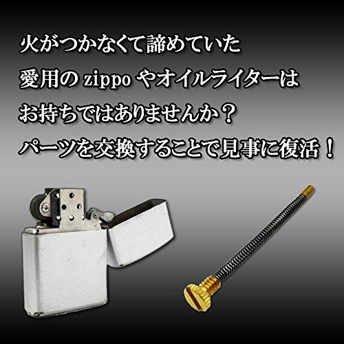 Shop XJ 着火率が大幅 UP ZIPPO オイル ライター フリント スプリング 強力 な 火花 着火石 部品 交換 トラブル に (5個)