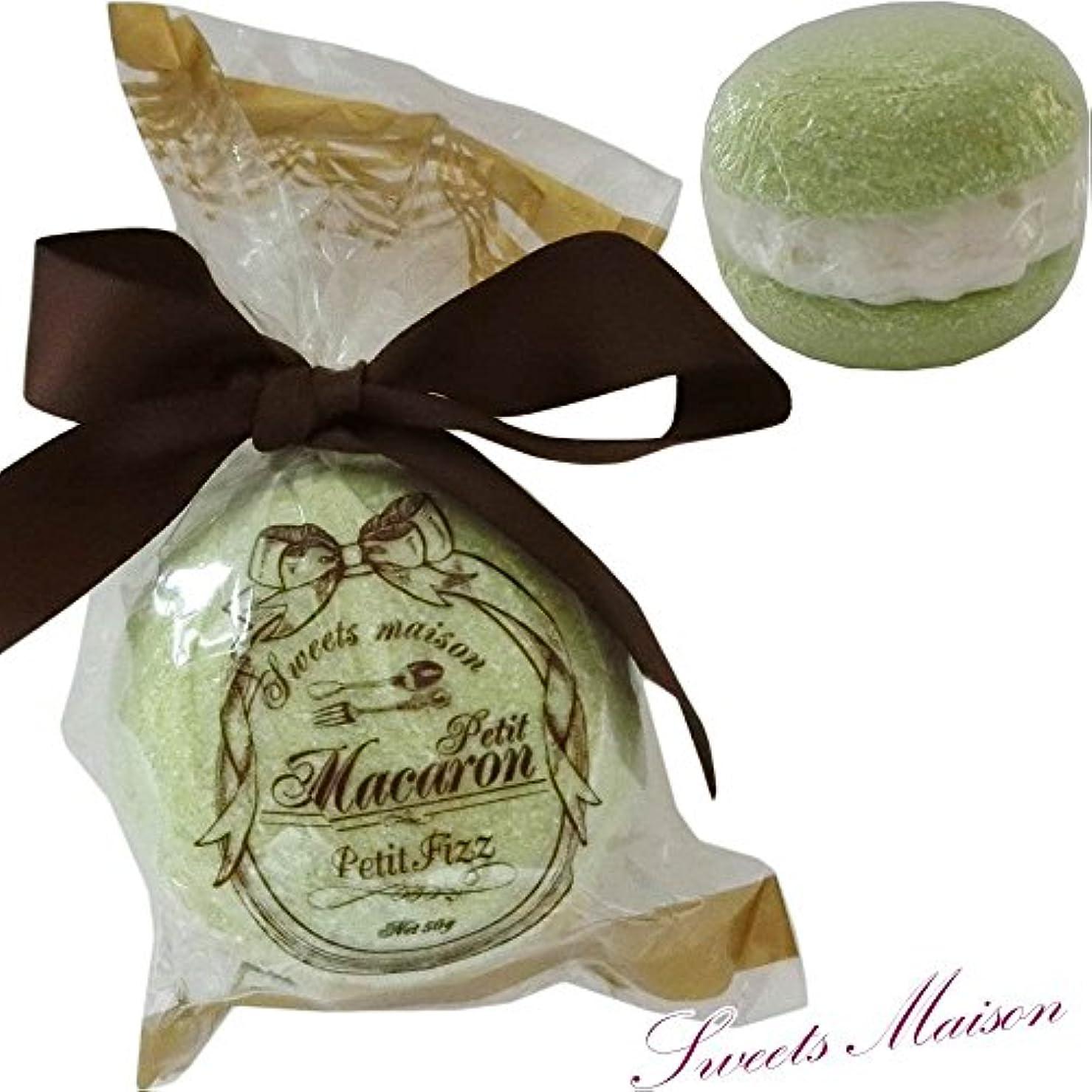 エンディング苦しめる蒸し器【Sweets Maison】プチマカロンフィズ さわやかなベルガモットティーの香り 1個
