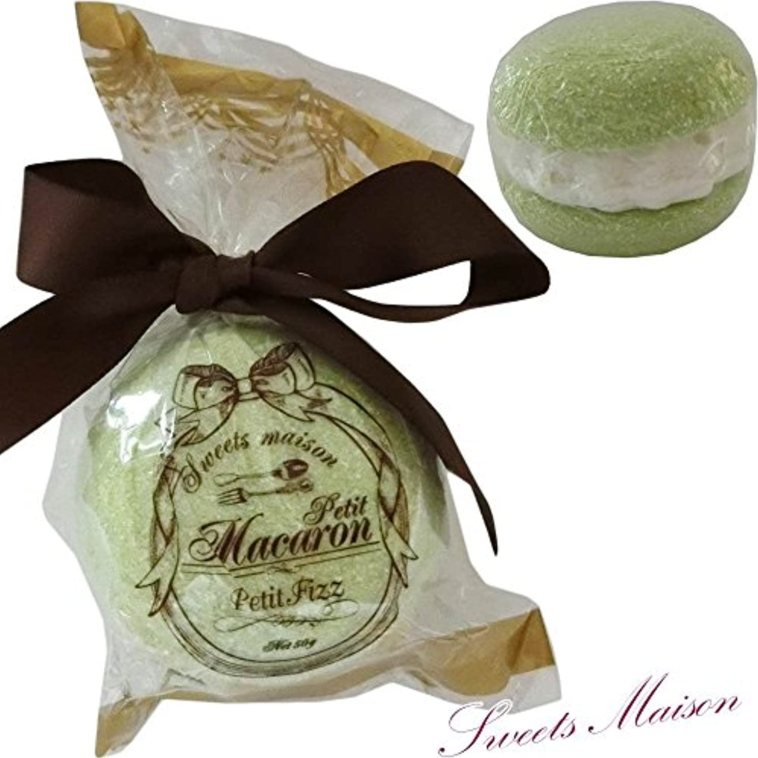 例示するペレグリネーションシャンパン【Sweets Maison】プチマカロンフィズ さわやかなベルガモットティーの香り 1個