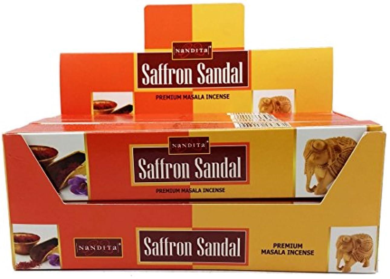 検査性差別海外でNandita SaffronサンダルプレミアムMasala Incense Sticks 15 g BX レッド