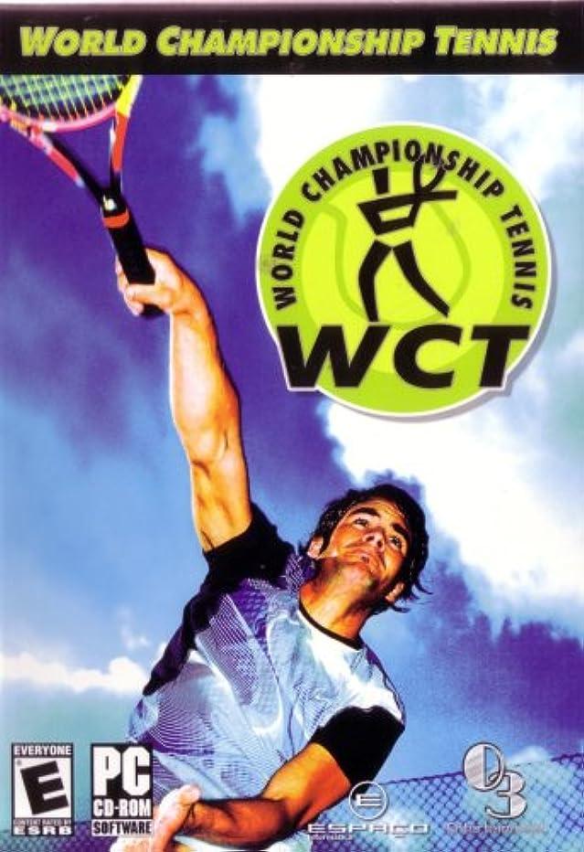 軽減するもちろん乙女World Championship Tennis (輸入版)