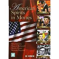 名作映画で学ぶアメリカの心