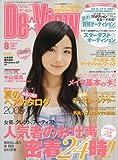De・View (デ・ビュー) 2009年 08月号 [雑誌]