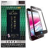 エレコム iPhone 8 ガラスフィルム フルカバー 全面保護 フレーム付 【鉛筆硬度9Hより高硬度で、最上級の硬さ】 iPhone7/6S/6 対応 ブラック PM-A17MFLGFCRBK
