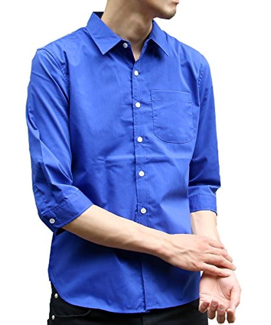 変換名前クロール(アークティックプラント) Arctic Plant メンズ ストレッチ ブロード ベーシック 無地 7分袖シャツ