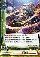 神バディファイト S-CBT01 桜花舞台(ホロ仕様) ゴールデンガルガ | クライマックスブースター カタナW 忍法 魔法