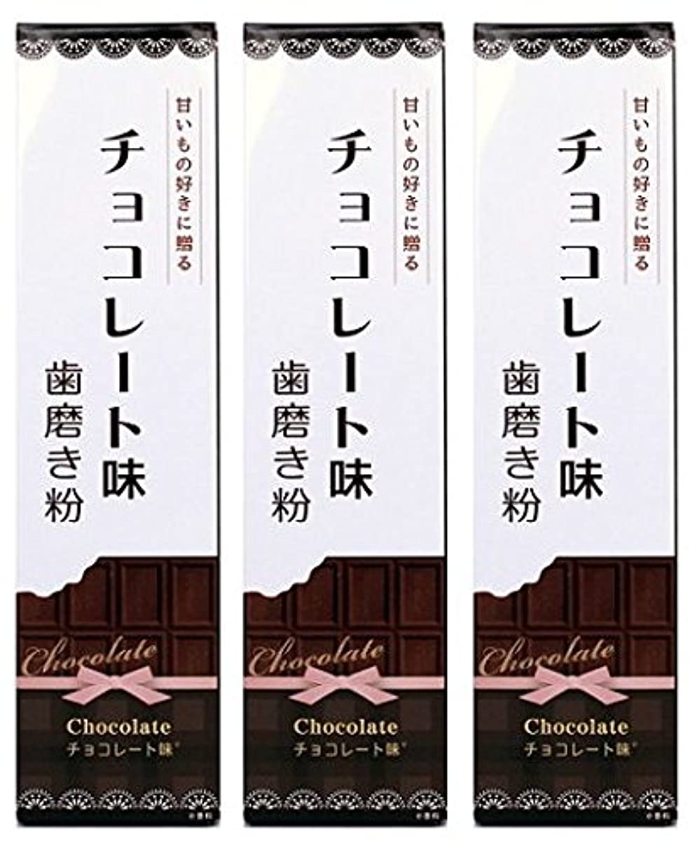 ストロー加速するチーフSWEETS 歯磨き粉 チョコレート味 70g (3本)