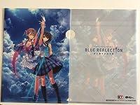 BLUE REFLECTION 幻に舞う少女の剣 特典 クリアファイル(b)1枚