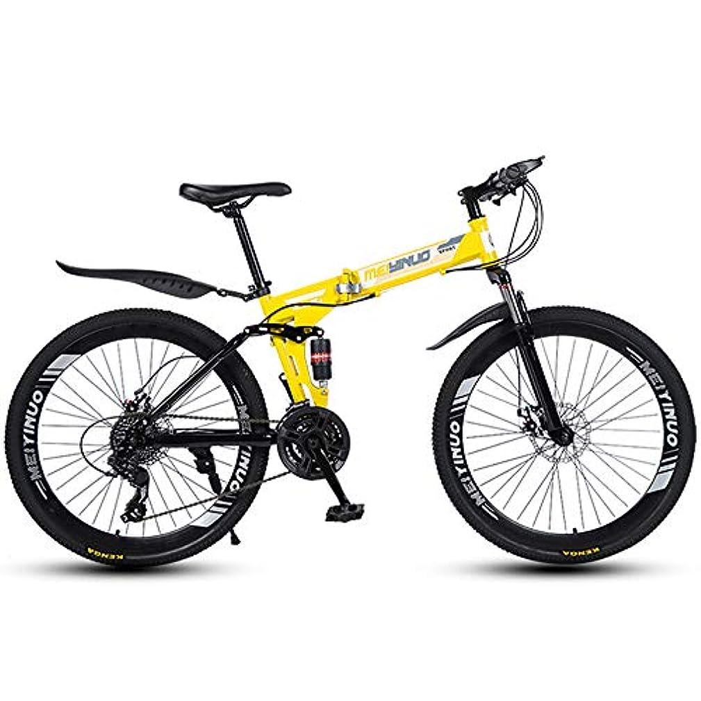 無秩序不均一状況26インチ大人マウンテンバイク、衝撃吸収可変速折りたたみ自転車学生、ユニセックスバイク、24分の21/27スピードマウンテン自転車、MTB,イエロー,27 speed
