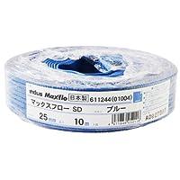 カクイチ マックスフロー SD (送水ホース) 25mm 10M