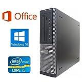 【Microsoft Office 2016搭載】【Win 10搭載】DELL 7010/第三世代Core i5-3550 3.3GHz/超大容量メモリー8GB/HDD:1TB/DVDスーパーマルチ/無線搭載/無線キーボードマウス/中古デスクトップパソコン (ハードディスク:1TB)