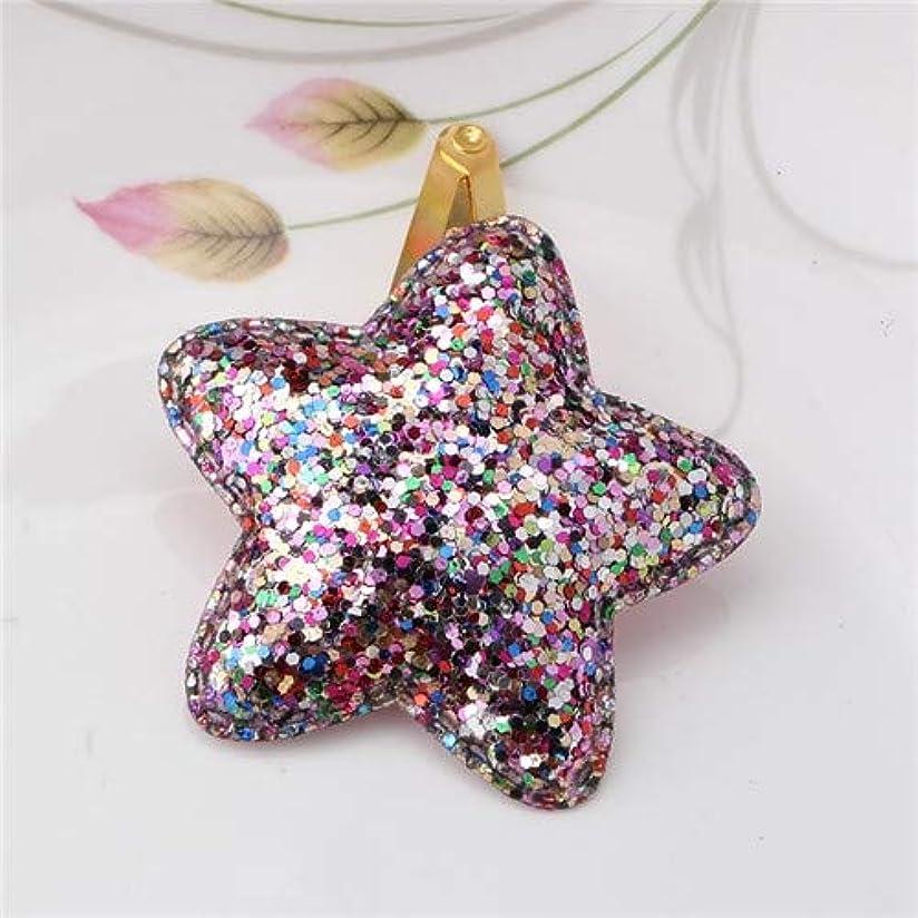 プラス噴水阻害するHairpinheair YHM 2個メタルカラー子供シャイニーヘアグリップベビーヘアピンガールズヘアアクセサリー、サイズ:4.7cm(ピンクバタフライ) (色 : Colorful Star)