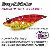 マルシン漁具 ディープ スロイダー 130g レッドゴールド