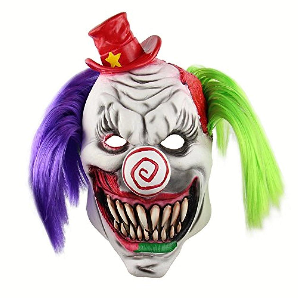 甘くする物理的な義務付けられたホラーレッドハットピエロヘッドギアハロウィーン怖いお化け屋敷部屋脱出ドレスアップライブ面白いマスク