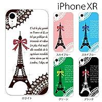 パリ エッフェル塔 カラー 【ピンク】/ iPhone XR (6.1) ケース カバー