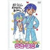 らき☆すた 11 通常版 [DVD]
