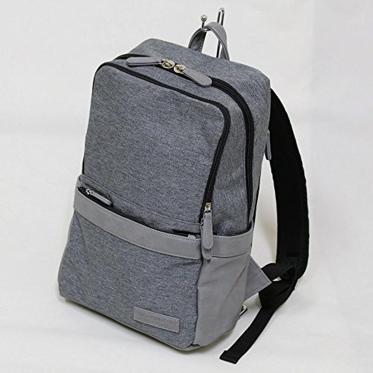 私のキュービック親十川鞄 B.C.+ISHUTAL イシュタル ネイサン デイパック リュックサック Sサイズ グレー INA-5907-GY