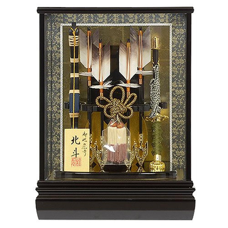 正栄作 曽根人形 破魔弓飾り 10号 北斗 No.110-01