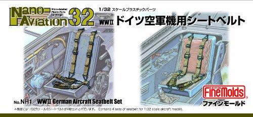 1/32 ナノ・アヴィエーション WWII ドイツ空軍機用 シートベルト