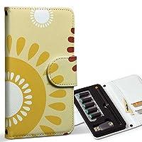 スマコレ ploom TECH プルームテック 専用 レザーケース 手帳型 タバコ ケース カバー 合皮 ケース カバー 収納 プルームケース デザイン 革 フラワー 花 ブラウン 黄色 003934
