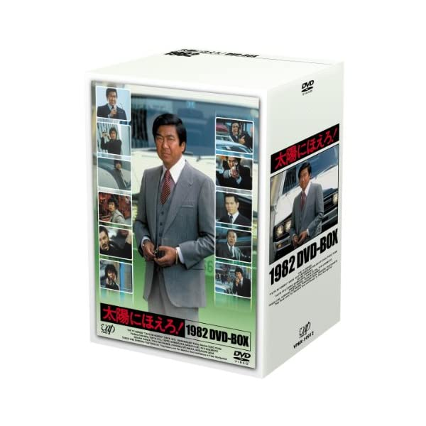 太陽にほえろ! 1982DVD-BOX( 本編1...の商品画像