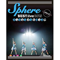 Sphere BEST live 2015 ミッションイントロッコ!!!! -plan B- LIVE BD(Blu-ray Disc)