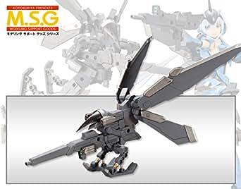 M.S.G モデリングサポートグッズ へヴィウェポンユニット kpMH11/// 【 キラービーク 】支援戦闘機からフライトユニットとロング・レーザーライフルに分離可能! フレームアームズやフレームアームズ・ガールに分離合体が可能!