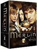 魔術師マーリン2 DVD-BOX II[DVD]