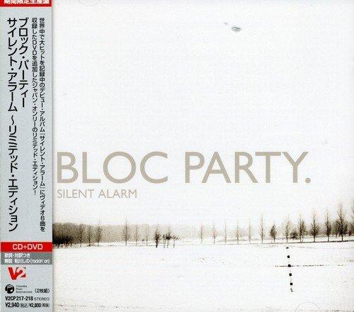 サイレント・アラーム(リミテッド・エディション)(DVD付)