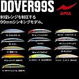 アピア ドーバー 99S