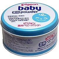 ピジョン ベビーパウダーJ 薬用ブルー缶 150g 缶タイプ 薬用?無香料のブルー缶