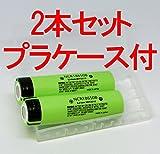 【中央電子通商】panasonic パナソニック NCR18650B (3400mAh) 2本 プラケース、データー表付属
