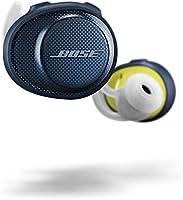 Bose SoundSport Free wireless headphones 完全ワイヤレスイヤホン ミッドナイトブルー/イエローシトロン【国内正規品】