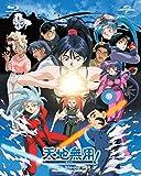 天地無用!劇場版 Trilogy Blu-ray BOX (スペシャルプライス版)