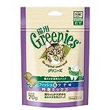 グリニーズ グリニーズ猫用 フィッシュ&ツナ味吟選ミックス 70g