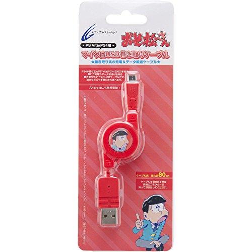 【PS4 CUH-2000 対応】 おそ松さん マイクロUSB 巻き取りケーブル ( PS Vita / PS4 用) レッド おそ松