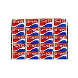 【マルカワ】コーラガム(55個+当たり5個入)