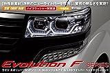 「EVOLUTION F」「インナークローム+クロームメッキリム」 N-BOXカスタム/N-BOX+カスタム専用 3Dライトバー仕様 ヘッドライト