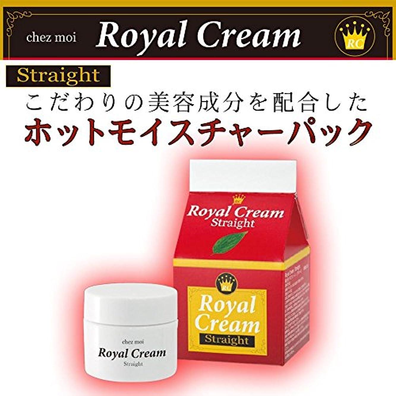電話をかけるミシン理論Royal Cream(ロイヤルクリーム) Straight(ストレート) モイスチャーパック 30g