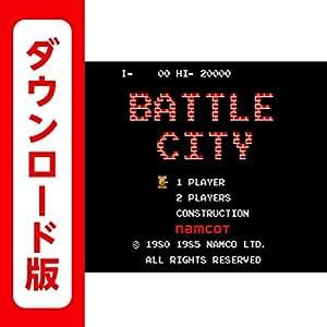 バトルシティー [3DSで遊べるファミリーコンピュータソフト][オンラインコード]