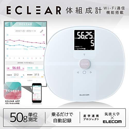 エレコム 体重・体組成計 スマホアプリ連動 iOSヘルスケア対応 Wi-Fi接続 50g単位 乗るだけ 面倒な毎回のデ...