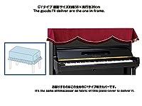 オーダー椅子カバー (座面の幅・奥行き・ハンドル数メールください) CY-VE (納期3週間)(本体カバー別売)