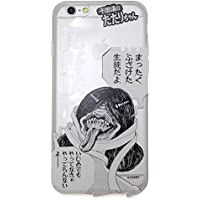 不思議のたたりちゃん iPhoneケース iPhone6 TPU 花野咲子【iPhone6s対応】